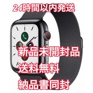 Apple Watch - 新品未開封 Apple Watch 5 44mm スペースブラックステンレス