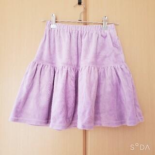 マザウェイズ(motherways)のマザウェイズ スカート 150cm(スカート)