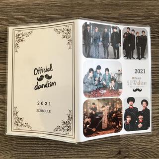 official髭男dism ハンドメイドスケジュール手帳