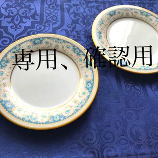 ノリタケ(Noritake)のノリタケ16センチのお皿2枚(食器)