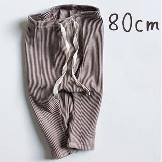 80cmモカ[新品未使用]リブレギンス スパッツ 検)韓国子供服