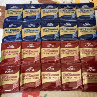 KEY COFFEE - KEY COFFEE ドリップコーヒー20袋