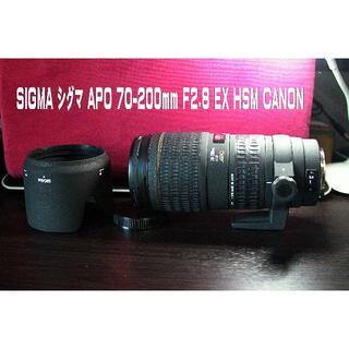 Canon - 【送料込】SIGMA シグマ 70-200mm F2.8 EX HSM APO