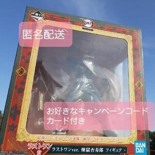 BANDAI - 鬼滅の刃一番くじ無限列車編 ラストワン賞 煉獄杏寿郎フィギュア