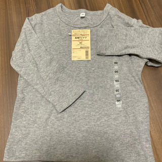MUJI (無印良品) - 無印 長袖Tシャツ グレー 90cm