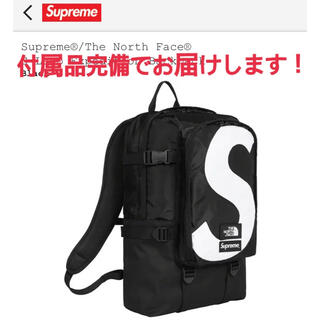 Supreme - ★送料込み★Supreme★S Logo Expedition Backpack