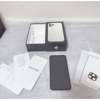 Apple - [美品] iPhone11Pro 256GB シルバー SoftBank
