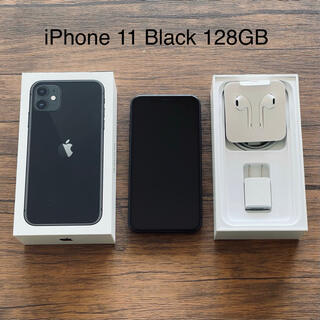 Apple - iPhone11 本体 Black 128GB
