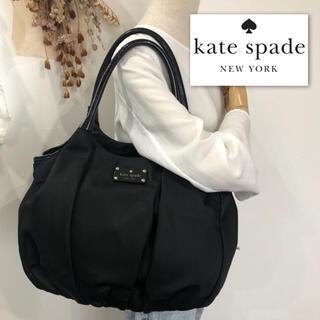 【美品】ケイトスペードニューヨーク トートバッグ ナイロン 黒 軽量