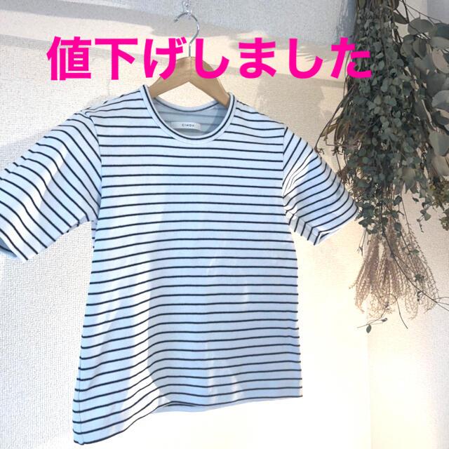 DEUXIEME CLASSE(ドゥーズィエムクラス)のCHINO ボーダーTシャツ レディースのトップス(Tシャツ(半袖/袖なし))の商品写真