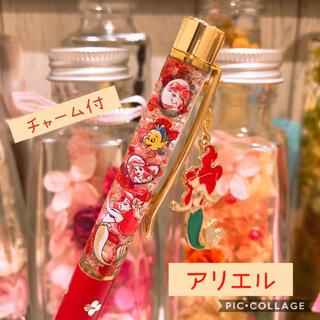 アリエル ハーバリウムボールペン チャーム付き 花柄レッド
