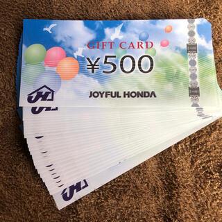 ◆送料無料◆ジョイフル本田 株主優待500円券24枚(12000円分)