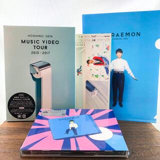 ビクター(Victor)の新品・未開封 星野源 music video DVD + CD 1点(ミュージック)