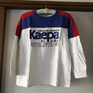 ケイパ(Kaepa)のKaepa トレーナー 150(Tシャツ/カットソー)
