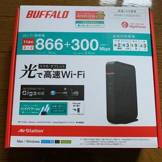 バッファロー(Buffalo)のバッファロー 無線LANルーター WHR-1166DHP4(PC周辺機器)