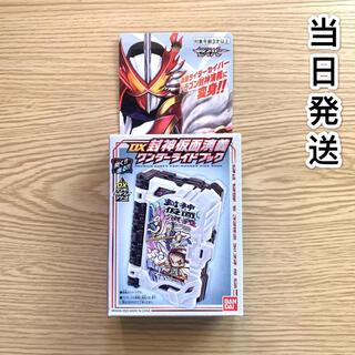 バンダイ(BANDAI)のDX 封神 仮面 演義 ワンダーライドブック 新品 海外限定 仮面ライダー(特撮)