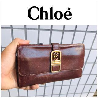 Chloe - 本革■ギャランティ保証つき■CHLOE クロエ EMMA 財布 ビンテージ