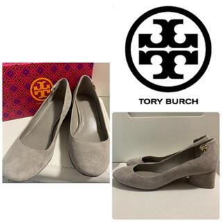 Tory Burch - トリーバーチ グレースエード パンプス
