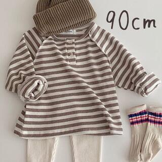 90cmモカボーダー[新品未使用]ワッフルロンT 長袖 検)韓国子供服