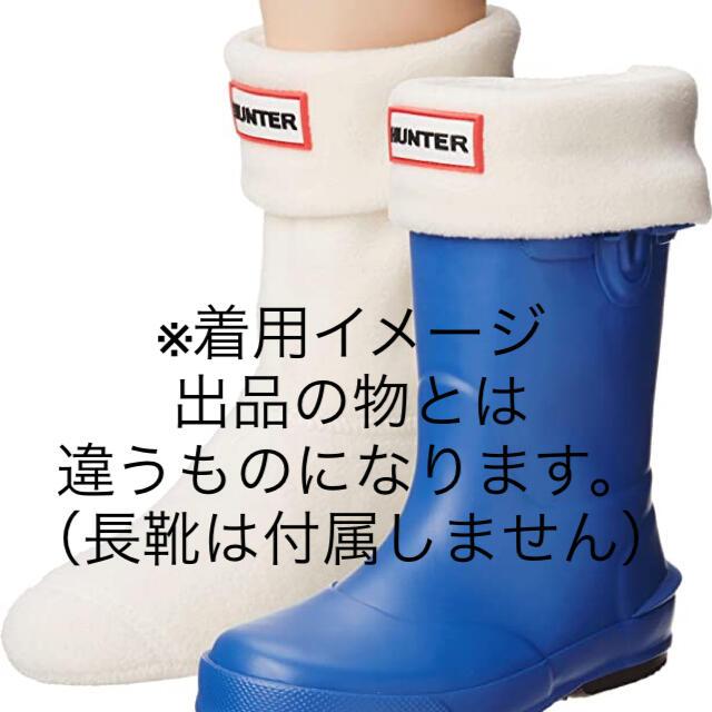 HUNTER(ハンター)の【未使用】HUNTER インナーソックス レオパード 02MN1031241 キッズ/ベビー/マタニティのキッズ靴/シューズ(15cm~)(長靴/レインシューズ)の商品写真