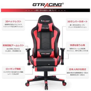 【GTRACING】ゲーミングチェア ニコニコ公認 non様専用(オフィスチェア)