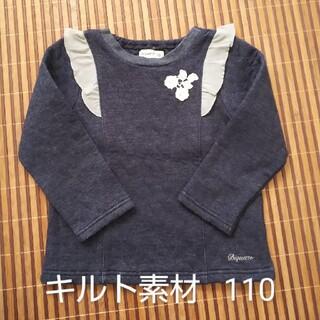 ビケット(Biquette)のBiquette キルトトレーナー 110(Tシャツ/カットソー)
