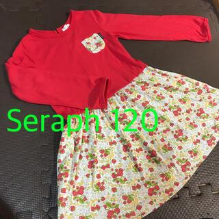 Seraph - セラフ❤️ワンピース