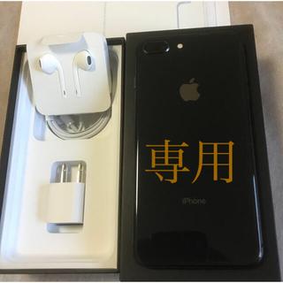 Apple - iPhone 8plus 256GB SIMフリー【美品】本体のみ