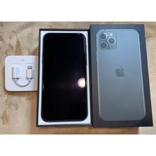 iPhone -  iPhone11pro 256GB simフリー ミッドナイトグリーン 保証付