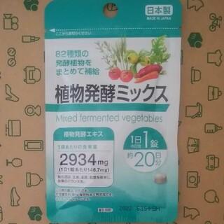 【20日分×2袋(変更可能)】低分子コラーゲン サプリメント
