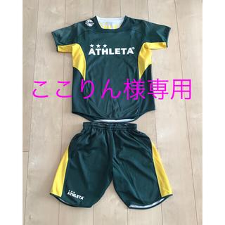 ATHLETA - ATHLETA  プラシャツ&短パンセット サイズ140