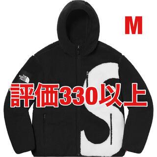 Supreme - S Logo Hooded Fleece Jacket