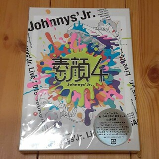 Johnny's - 【新品未開封】素顔4 ジャニーズJr.盤 DVD