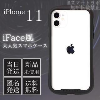 【新品】iFace iPhone 11 XR アイフェイス型 クリアケース