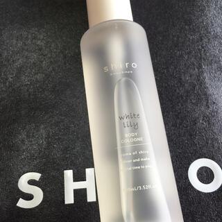 shiro - 【新品】shiroホワイトリリーボディコロン100ml