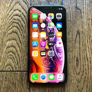 Apple - iPhone Xs 512GB SIMフリー ゴールド