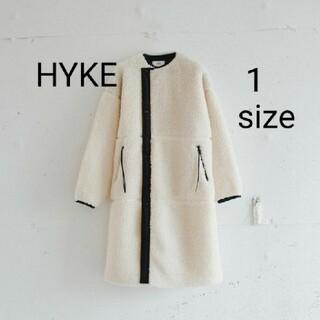 HYKE - 人気のサイズ1 今季 ハイク ボアコート ホワイト HYKE