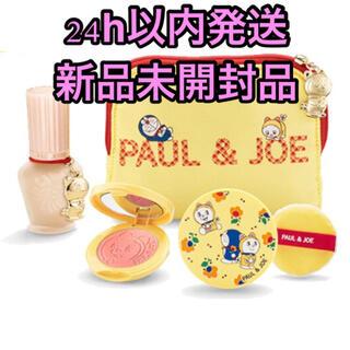 ポールアンドジョー(PAUL & JOE)のポール&ジョー メイクアップ コレクション 2020(コフレ/メイクアップセット)