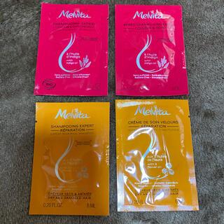 メルヴィータ(Melvita)のメルヴィータ シャンプー&コンディショナー(シャンプー/コンディショナーセット)