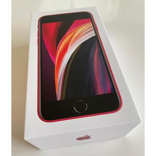 iPhone - iPhoneSE2 128GB SIMフリー版 レッド (ほぼ新品同様)