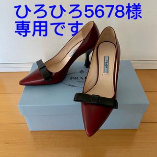 PRADA - プラダ  PRADA 定価完売品 パンプス 美品 35