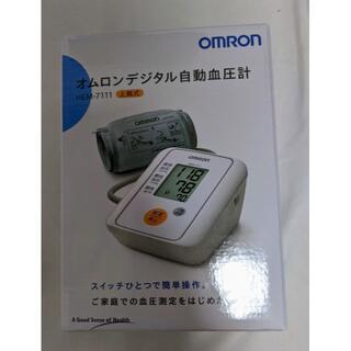 血圧計 HEM-7111
