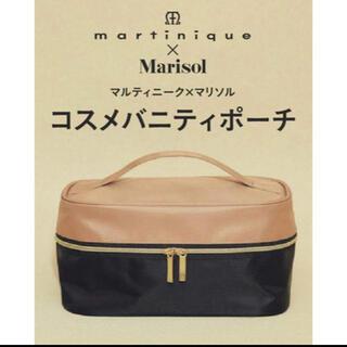 マルティニークルコント(martinique Le Conte)のMarisolマリソル10月号付録マルティニーク×マリソル コスメバニティポーチ(ポーチ)