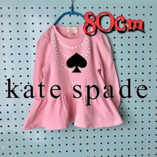 ケイトスペードニューヨーク(kate spade new york)のKate spade ケイトスペード   子供服 ワンピース  80cm(ワンピース)