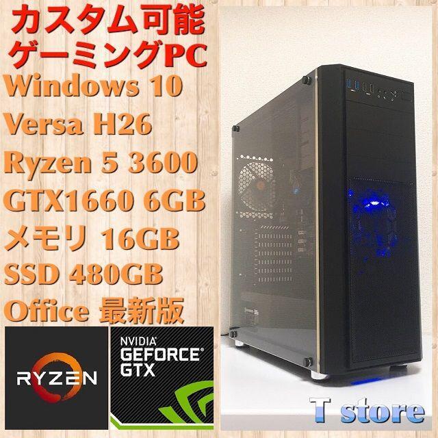 ゲーミングPC(Ryzen5 3600/GTX1660/メモリ16GB) スマホ/家電/カメラのPC/タブレット(デスクトップ型PC)の商品写真