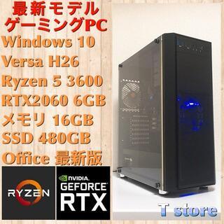 ゲーミングPC(Ryzen5 3600/RTX2060/メモリ16GB)