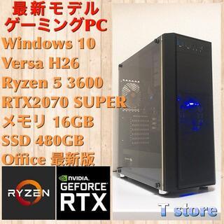 ゲーミングPC(Ryzen5 3600/RTX2070S/メモリ16GB)