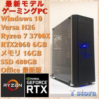 ゲーミングPC(Ryzen7 3700X/RTX2060/メモリ16GB)