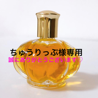 希少 エイボン 香水 ムーン ウィンド コロン 15ml