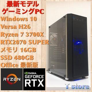 ゲーミングPC(Ryzen7 3700X/RTX2070S/メモリ16GB)